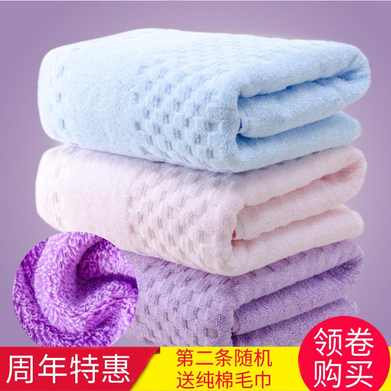 纯棉成人吸水浴巾5元优惠券