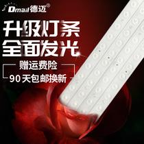 佛山照明LED吸顶灯改造灯板圆形灯盘灯芯灯条替换节能光源板灯泡