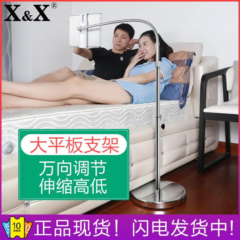 蘋果ipad pro支架12.9surface微軟pro3 4懶人床頭通用落地床上mini小天才k1跑步機架子華為m5支撐架小米平板4