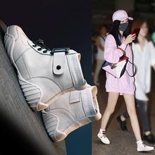 真皮加绒女鞋秋款单鞋2018新款休闲百搭运动韩版学生孕妇平底小白