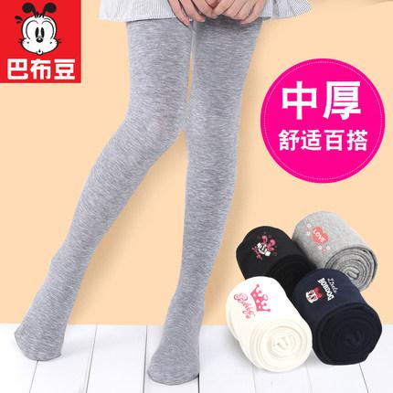 女童连裤袜春秋季儿童肉色打底裤薄款练功长筒袜中厚白色舞蹈袜子