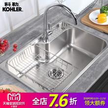 科勒水槽利奥单槽台上台下双用厨盆洗手槽K-80230T/80231T/80233T图片