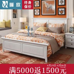 美式全实木床1.8米床白蜡木卧室家具实木高箱1.5m双人婚床白色