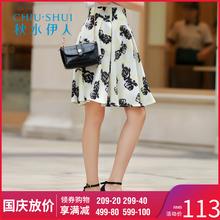 【单码S】秋水伊人夏装新款女装印花修身百褶裙半身裙J005图片