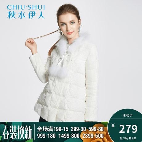 秋水伊人冬装新款女装甜美蕾丝拼接毛球系带羽绒服F341商品大图