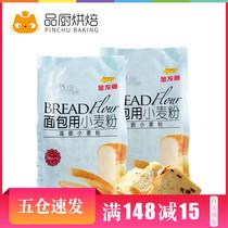 广东包邮小麦粉批馒头专用面粉25kg斤50五得利五星馒头王