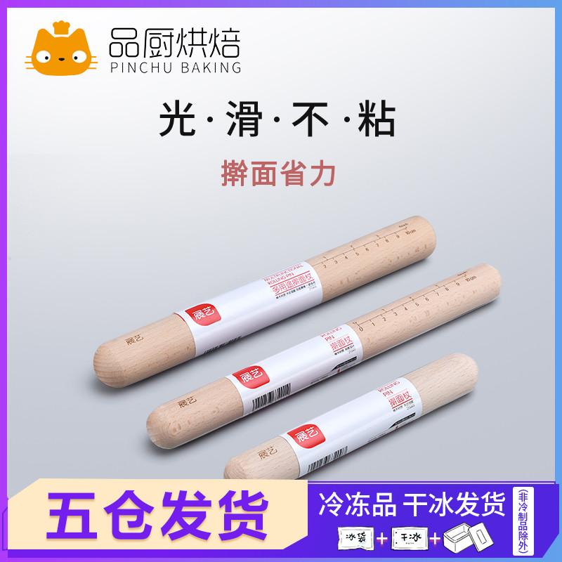 擀面杖工具擀面棍酥牛轧糖小号雪花