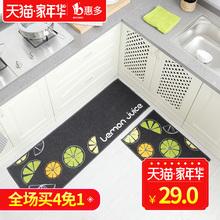 惠多厨房地垫门垫进门入户门口吸水脚垫浴室防滑垫套装卧室地毯