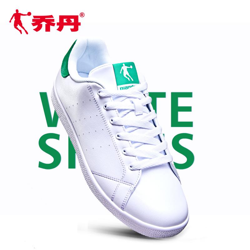 乔丹绿尾小白鞋板鞋男2018夏季新款轻便白色运动鞋情侣鞋男鞋鞋子