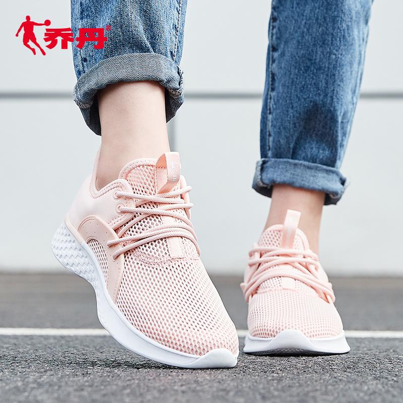 女士乔丹运动鞋网鞋女夏季透气休闲鞋2019新款女鞋网面跑步鞋跑鞋