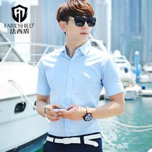 工装 白衬衫 纯色衬衣男寸衫 商务职业正装 冬季韩版 短袖 修身 免烫男士
