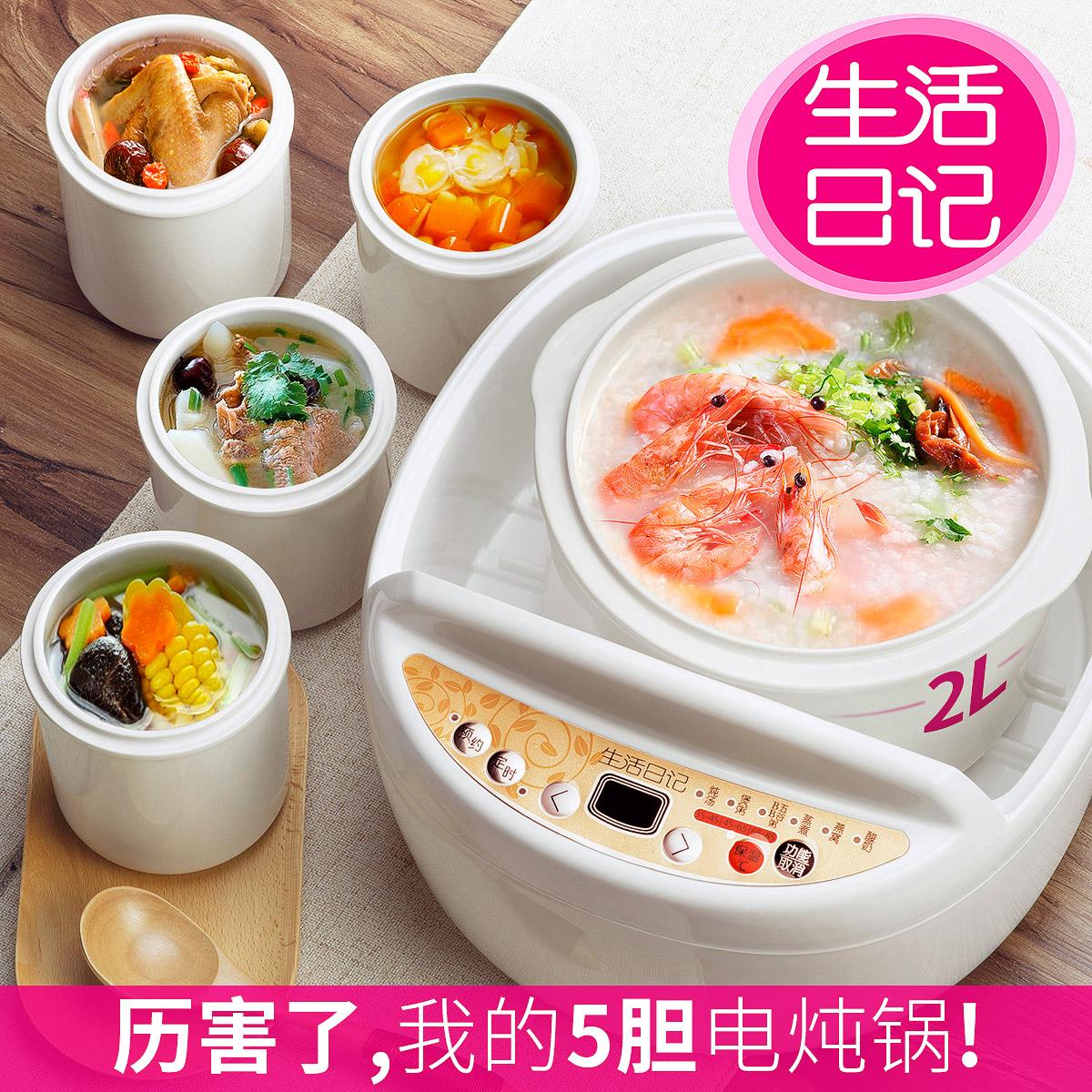 炖锅电陶瓷锅电汤锅