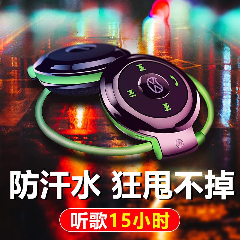iphone5插耳机