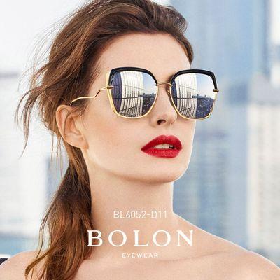 暴龙太阳镜女士网红墨镜女2018新款圆脸方脸街拍偏光眼镜防紫外线