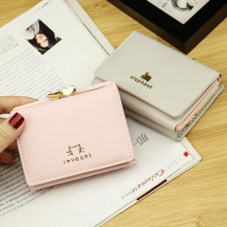 新款韩版钱包