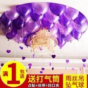 结婚庆用品 生日派对 布置婚礼婚房装饰品气球店铺开业庆祝气球
