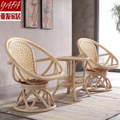 亚发家居乳黄色藤椅茶几三件套阳台休闲桌椅客厅藤编桌椅组合转椅