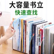 高中生书架简易桌上学生用书夹书靠书立简约书架大容量创意课桌书立架中学生放书的架子桌面学习书本收纳架子