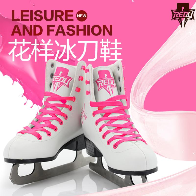新款热度花样冰刀鞋儿童成人女士保暖真冰花刀鞋女款花式溜冰鞋