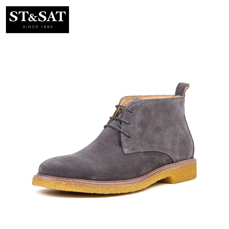星期六男鞋真皮鞋子正品牌子深蓝色灰色磨砂牛皮靴子系带短靴男靴