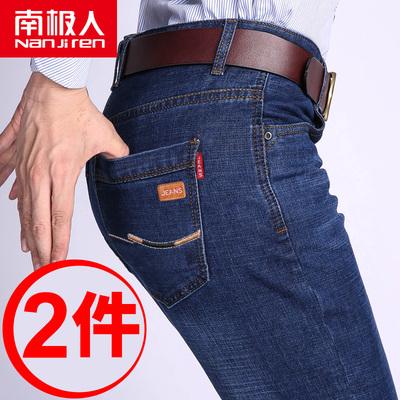 南极人冰丝超薄牛仔裤男夏季弹力直筒修身男士长裤子薄款宽松夏裤