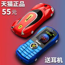 纽曼 V7超小迷你可爱男生女生备用汽车跑车电信卡片儿童学生手机