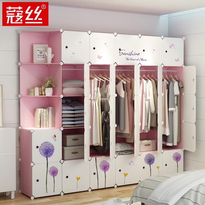 衣柜简约现代经济型收纳衣橱塑料组装简易单双人板式卧室衣服柜子