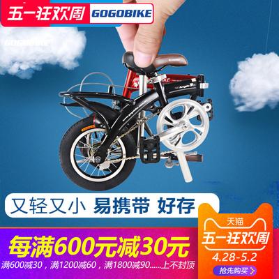 超轻铝合金单车
