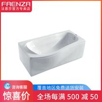 米压克力1.71.5m莎郎涛嵌入式0P18232TP18231K科勒亚克力浴缸