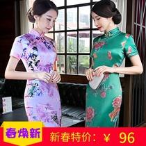 中老年情侣装厂家男女长袖生日过寿中式老人唐装款32718秋装