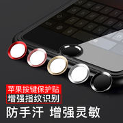 Apple fingerprint button stickers iphone8p anti-sweat 7plus mobile phone unlock 5s recognition 6s net red home sensor film ipad men and women five 4s six cartoon round stickers
