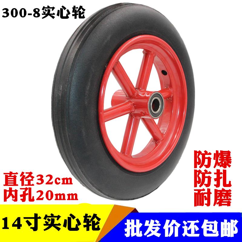 手推车轮胎 实心轮