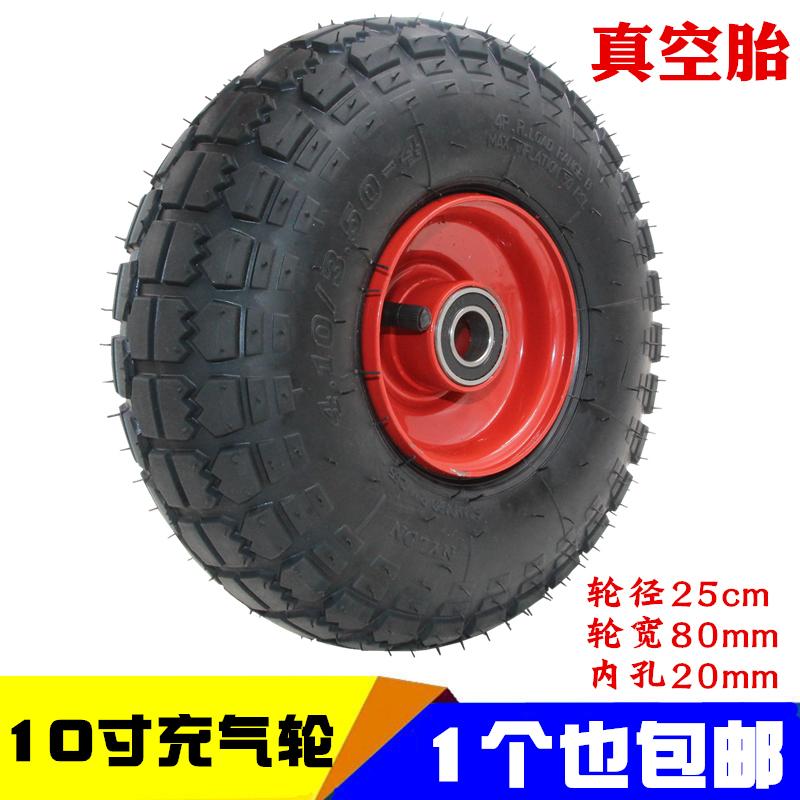 10寸真空胎充气轮橡胶轮胎手推车货仓车