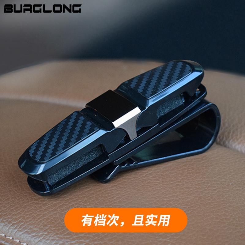车载眼镜夹子多功能汽车用太阳墨镜支架车内眼睛盒创意遮阳板收纳