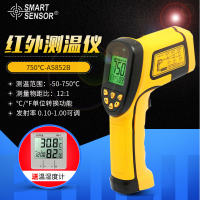 Xima AS852B handheld infrared thermometer non-contact infrared thermometer thermometer thermometer
