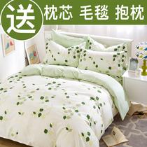 南极人四件套全棉纯棉床单被套被子宿舍三件套床品网红床上用品