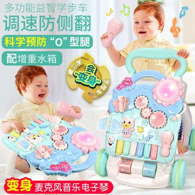 婴儿童学步车手推车防侧翻可调速助步车宝宝玩具6-7-18个月1岁8