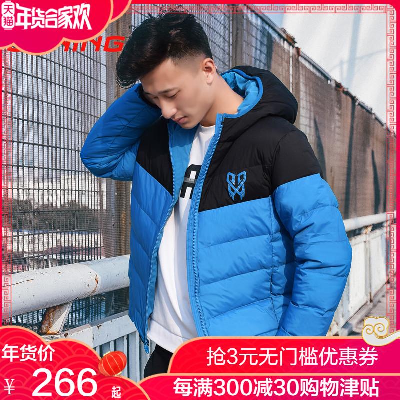 李宁羽绒服男2018冬季男子修身连帽短款保暖运动羽绒服潮AYML053