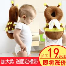 宝宝防摔头部保护垫婴儿防摔枕学步护头儿童学走路防撞后摔帽神器