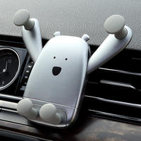 Car mobile phone holder car outlet universal universal support female car with car support frame navigation bracket