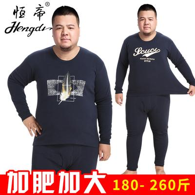 加大码秋衣秋裤男士加肥加大保暖内衣套装薄款纯棉胖子肥佬棉毛衫