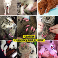 Dog nail cover anti-scratch set Teddy cat nail cover glue safe non-toxic cat dog claw set pet supplies