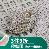 怡亲膨润土猫砂24省包邮水蜜桃香除臭猫沙4KG低粉尘结团猫砂4公斤