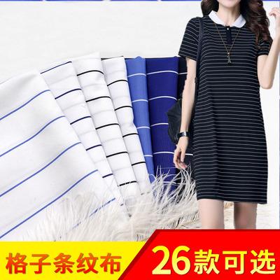 色织条纹布料 手工DIY做连衣裙衬衫休闲服工作服服装面料日韩T183