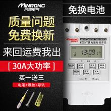 微电脑时控开关220V电源定时器自动断电大功率路灯时间控制器时空