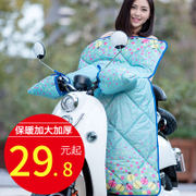 Electric motorcycle windshield is thickened in winter and velvet battery car windshield winter warm knee pads windproof