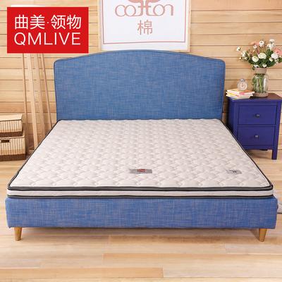 曲美床垫席梦思乳胶椰棕垫薄垫子青少年高箱床软硬透气床垫