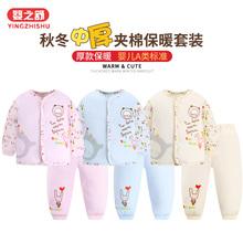 婴儿保暖套装开衫夹棉薄棉秋冬新生儿衣服0-3个月6宝宝纯棉内衣厚