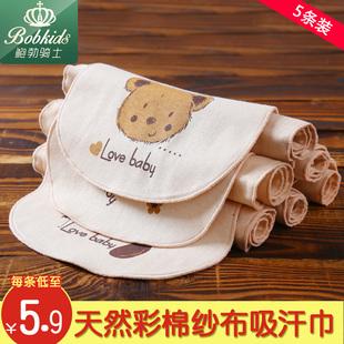 婴儿童吸汗巾纯棉宝宝幼儿园中大童全棉隔汗巾0-1-3-4-6岁垫背巾