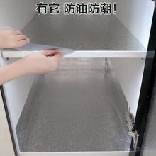 橱柜垫纸自粘防水贴纸防潮垫抽屉厨房防油厨柜衣柜子锡纸膜铝箔纸